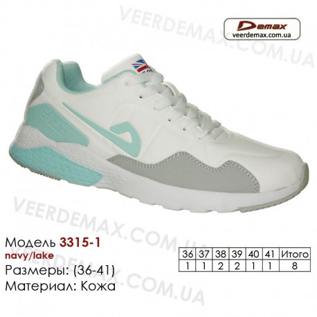 Купить кроссовки кожаные в Одессе 36-41 Demax 3315-1 белые, серые, зеленые