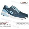Купить кроссовки кожаные в Одессе 36-41 Demax 3315-3 синие, голубые