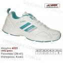 Купить кроссовки кожаные в Одессе 36-41 Veer 6022 белые, зеленые