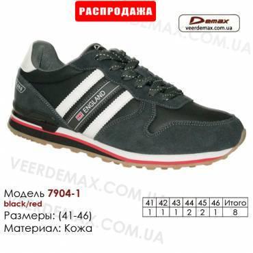Купить кроссовки оптом кожаные в Одессе 41-46 Demax 7904-1 черные, красные
