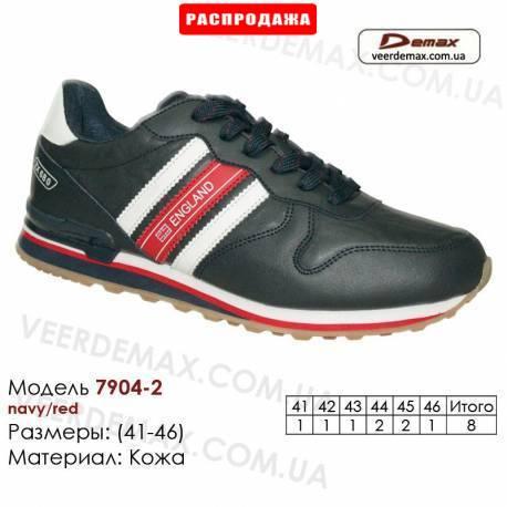 Купить кроссовки оптом кожаные в Одессе 41-46 Demax 7904-2 темно-синие, красные