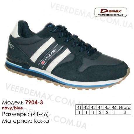 Купить кроссовки оптом кожаные в Одессе 41-46 Demax 7904-3 темно-синие, синие