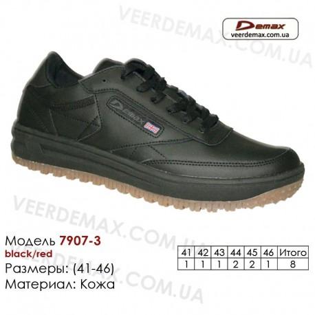 Купить кроссовки оптом кожаные в Одессе 41-46 Demax 7907-3 черные, красные