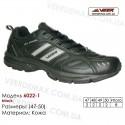 Купить спортивную обувь 47-50 кожа кроссовки Veer в Одессе - 6022-1 черные, серые вставки