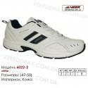 Купить спортивную обувь 47-50 кожа кроссовки Veer в Одессе - 6022-2 белые