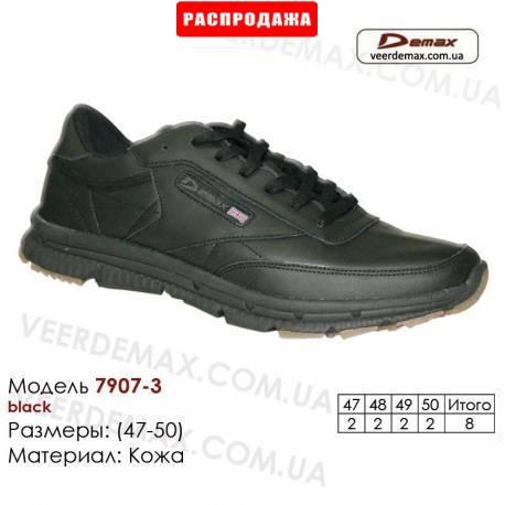 Купить кроссовки оптом кожаные в Одессе 47-50 Demax 7907-3 черные