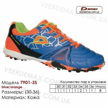 Кроссовки футбольные Demax сороконожки 30-36 кожа - 7901-3S синие, оранжевые