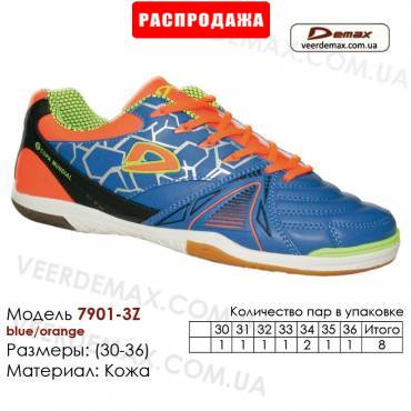 Кроссовки футбольные Demax футзал 30-36 кожа - 7901-3Z синие, оранжевые