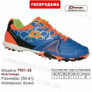 Кроссовки футбольные Demax сороконожки 36-41 кожа - 7901-3S синие, оранжевые