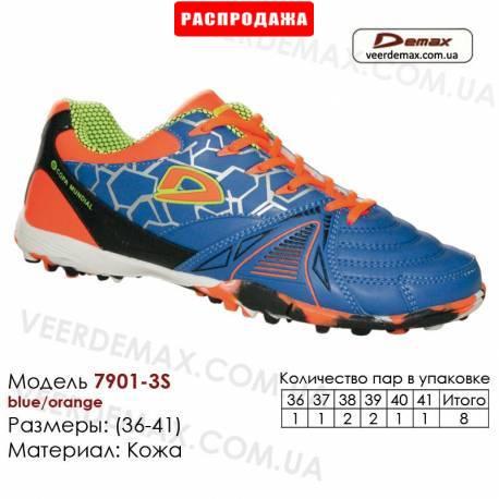 529cabbf Кроссовки футбольные Demax сороконожки 36-41 кожа - 7901-3S синие, оранжевые