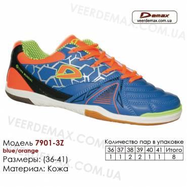 Кроссовки футбольные Demax футзал 36-46 кожа - 7901-3Z синие, оранжевые