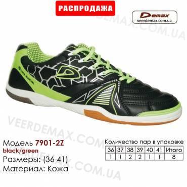 Кроссовки футбольные Demax футзал 36-41 кожа - 7901-2Z черные, зеленые