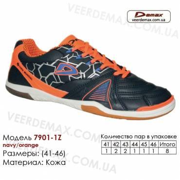 Кроссовки футбольные Demax футзал 41-46 кожа - 7901-1Z темно-синие, оранжевые