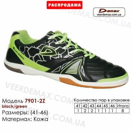 Кроссовки футбольные Demax футзал 41-46 кожа - 7901-2Z черные, зеленые