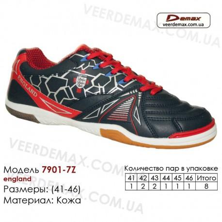 Кроссовки футбольные Demax футзал 41-46 кожа - 7901-7Z англия