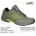 Купить спортивную обувь кожа сетка кроссовки Veer 41-46 в Одессе - A396 светло-серые | зеленые вставки