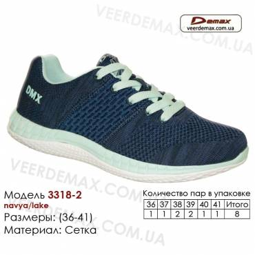 Кроссовки Demax 36-41 сетка - 3318-2 темно-синие, зеленые. Купить кроссовки оптом в Одессе.