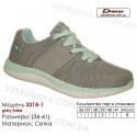 Кроссовки Demax 36-41 сетка - 3318-1 серые, зеленые. Купить кроссовки оптом в Одессе.
