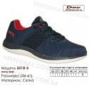 Кроссовки Demax 36-41 сетка - 3318-3 темно-синие, красные. Купить кроссовки оптом в Одессе.