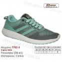Кроссовки Demax 36-41 сетка - 7702-5 темно-серые, зеленые. Купить кроссовки оптом в Одессе.