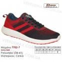 Кроссовки Demax 36-41 сетка - 7702-7 темно-синие, красные. Купить кроссовки оптом в Одессе.