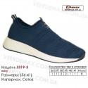 Кроссовки Demax 36-41 сетка - 3319-3 темно-синие. Купить кроссовки оптом в Одессе.