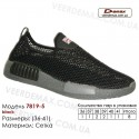 Кроссовки Demax 36-41 сетка - 7819-5 черные. Купить кроссовки оптом в Одессе.
