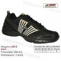 Кроссовки Veer 36-41 сетка - 6313 черные   белые вставки. Купить кроссовки в Одессе.