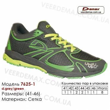 Кроссовки Demax 41-46 сетка - 7625-1 темно серые, зеленые. Купить кроссовки оптом в Одессе.