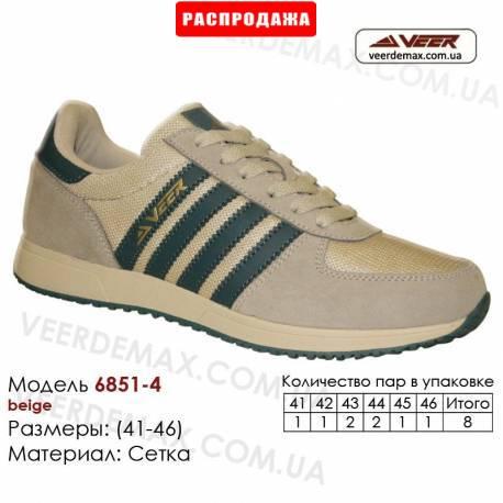 Кроссовки Veer 41-46 сетка - 6851-4 бежевые. Купить кроссовки в Одессе.