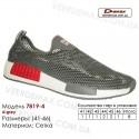 Кроссовки Demax 41-46 сетка - 7819-4 темно-серые. Купить кроссовки оптом в Одессе.