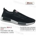 Кроссовки Demax 41-46 сетка - 7819-2 черные. Купить кроссовки оптом в Одессе.