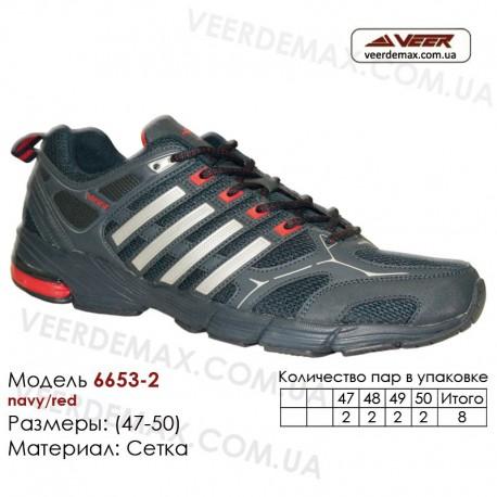 Спортивная обувь кроссовки 47-50 сетка Veer - 6653-2 темно-синие, красные
