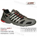Спортивная обувь кроссовки 47-50 сетка Veer - 6653-1 темно-серые, красные