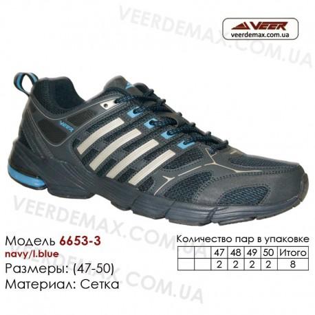 Спортивная обувь кроссовки 47-50 сетка Veer - 6653-3 темно-синие, голубые