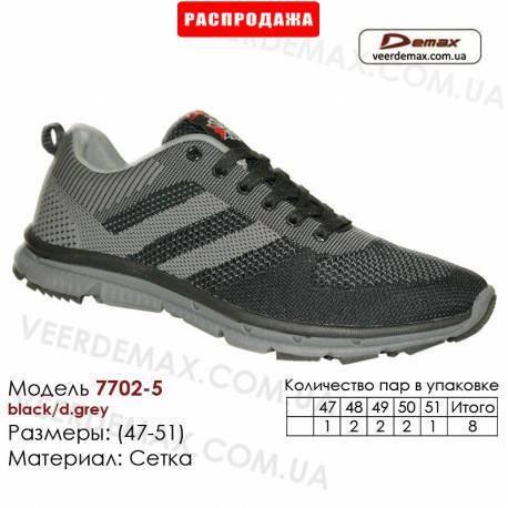 Спортивная обувь кроссовки 47-51 сетка Demax - 7702-5 черные, темно-серые