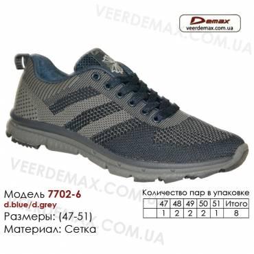 Спортивная обувь кроссовки Demax 47-51 сетка - 7702-6 темно-синие, темно-серые