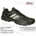 Кроссовки Veer кожа - 6023-1 - черные   белые вставки. Большие размеры. Купить кроссовки veer в Одессе.