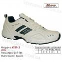 Кроссовки Veer кожа - 6023-2 - белые. Большие размеры. Купить кроссовки veer в Одессе.