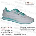 Кроссовки Demax 36-41 кожа - 7701-2 белые, зеленые. Кожаные кроссовки купить оптом в Одессе.