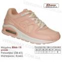 Кроссовки Demax 37-41 кожа - 3066-15 розовые. Кожаные кроссовки купить оптом в Одессе