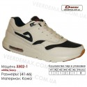 Купить кроссовки оптом кожаные в Одессе 41-46 Demax 3302-1 белые, темно-синие