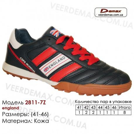 Кроссовки футбольные Demax сороконожки 41-46 кожа - 2811-7S Англия. Купить кроссовки в Одессе.