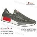 Кроссовки Demax 36-41 сетка - 7819-4 темно-серые. Купить спортивную обувь.