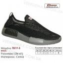 Кроссовки Demax 36-41 сетка - 7819-5 черные. Купить спортивную обувь.