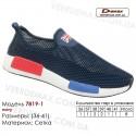Кроссовки Demax 36-41 сетка - 7819-1 темно-синие. Купить кроссовки оптом в Одессе.
