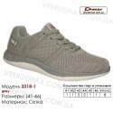 Кроссовки Demax 41-46 сетка - 3318-1 серые. Купить кроссовки в Одессе.