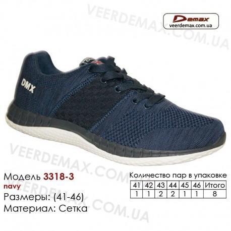 Кроссовки Demax 41-46 сетка - 3318-3 темно-синие. Купить кроссовки в Одессе.