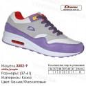 Купить кроссовки кожаные в Одессе 36-41 Demax 3302-9 белые, фиолетовые