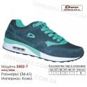 Купить кроссовки кожаные в Одессе 36-41 Demax 3302-7 темно-синие, морская волна